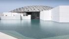 © Louvre Abu Dhabi - Fotografie de Mohamed Somji