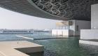 Louvre Abu Dhabi - Fotografie de Mohamed Somji