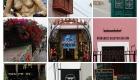 08 Detalii Arhitectonice in Barranco