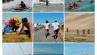 11 Câteva sporturi practicate pe Plaja Asia