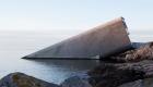 Foto: Inger Marie Grini / Bo Bedre Norge