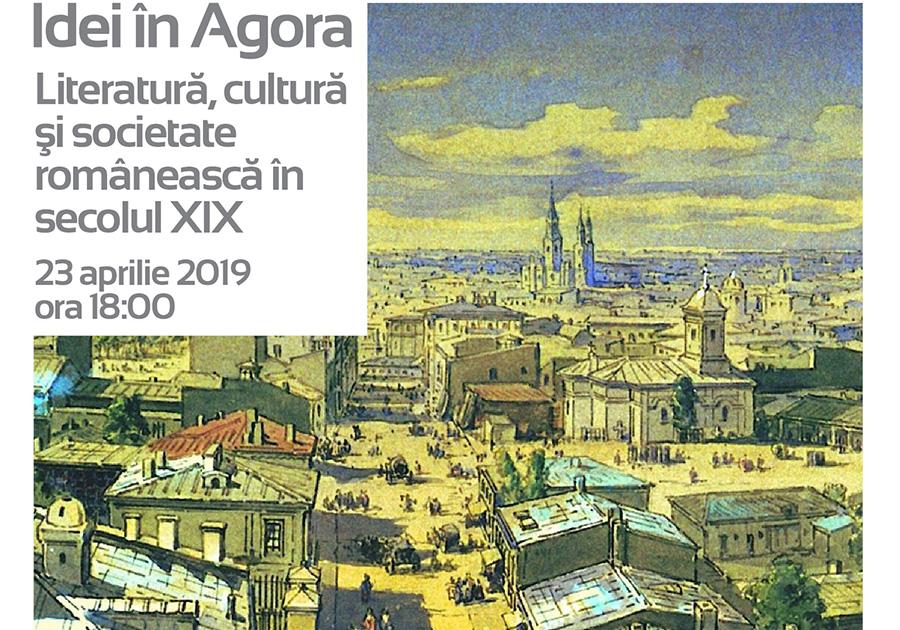 afis_idei-in-agora_23-aprilie