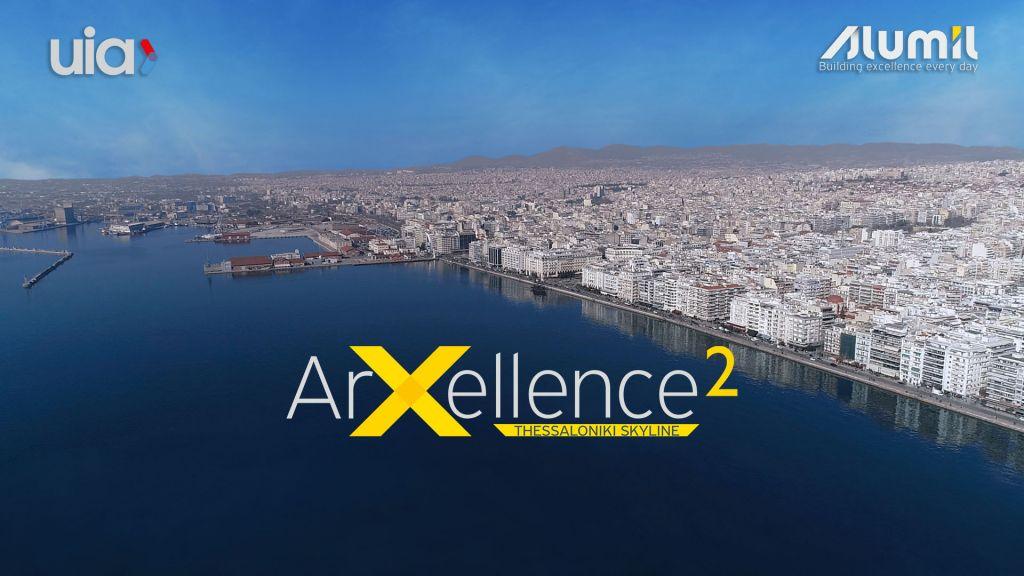 Arxellence_2_MAIN PHOTO_1