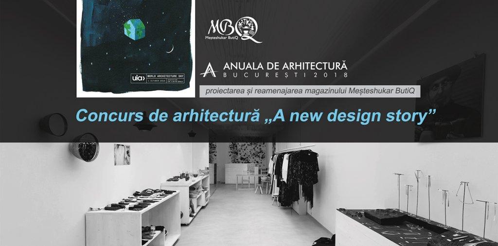 concurs-de-arhitectura-a-new-design-story-copy