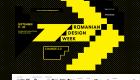 Romanian Design Week 2020 (1)