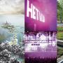 Spațiul urban olandez: trei ipostaze