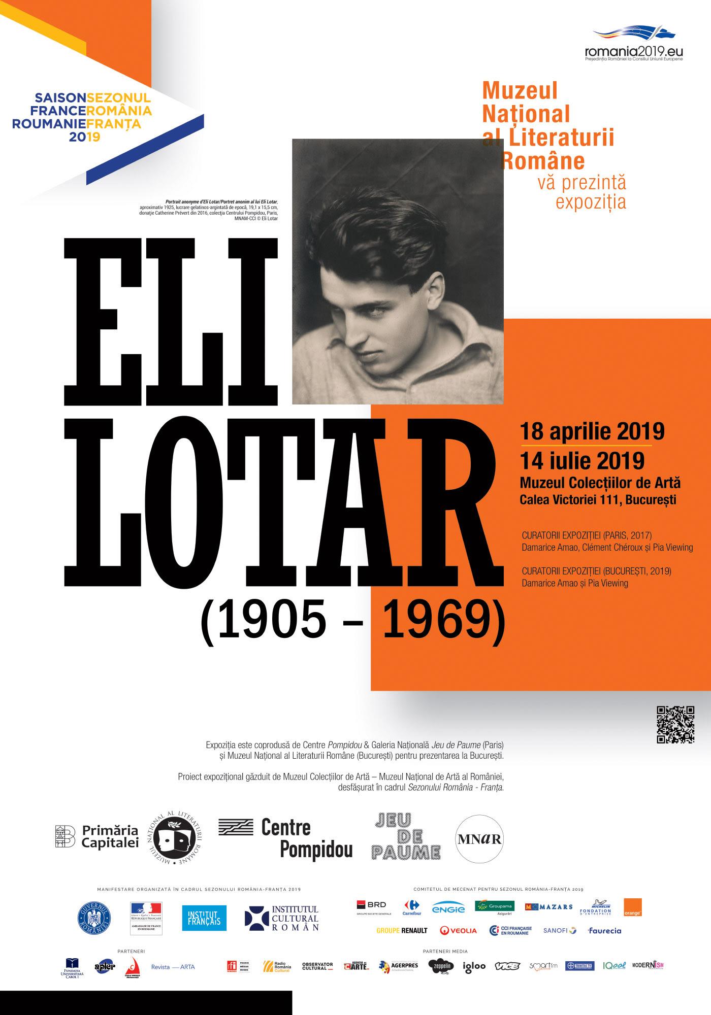 eli-lotar