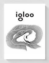 igloo_179-shop