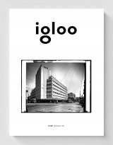 igloo_187-shop