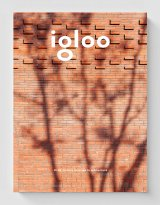igloo_188-shop