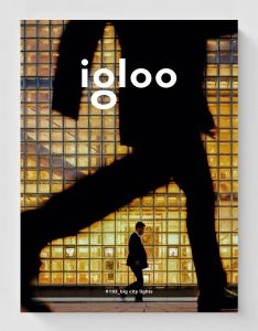 igloo_193-shop