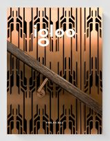 igloo_199-shop