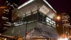 Rem Koolhaas: In cautarea viitorului