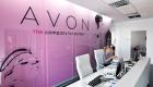 Amenajarea birourilor Avon
