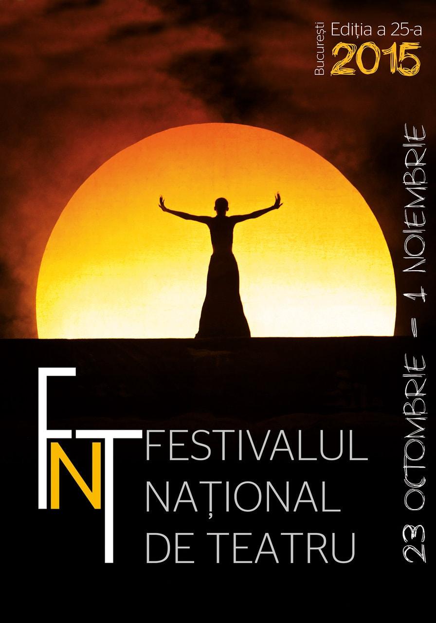 Festivalul Național de Teatru sau despre arhitectura memoriei teatrului liber în România