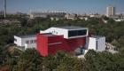 Academia de Muzică şi Arte