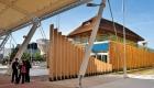 Pavilionul României  de la  Expo Milano 2015, între tradiție, modernitate și percepția publică