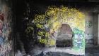 lucrare în incinta spaţiului industrial - Poligrafie - Timişoara
