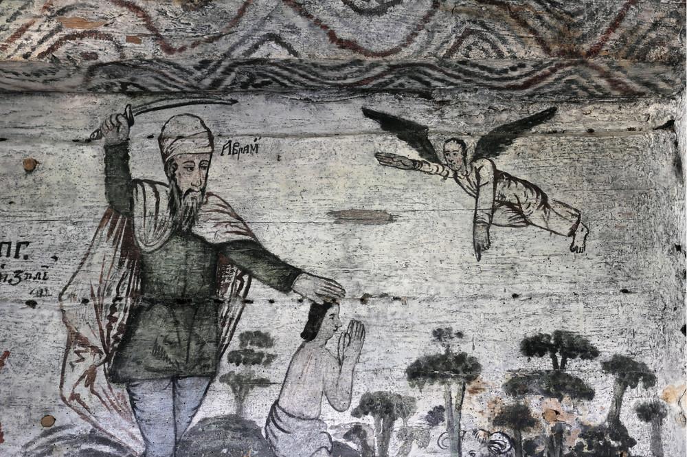 salaj1