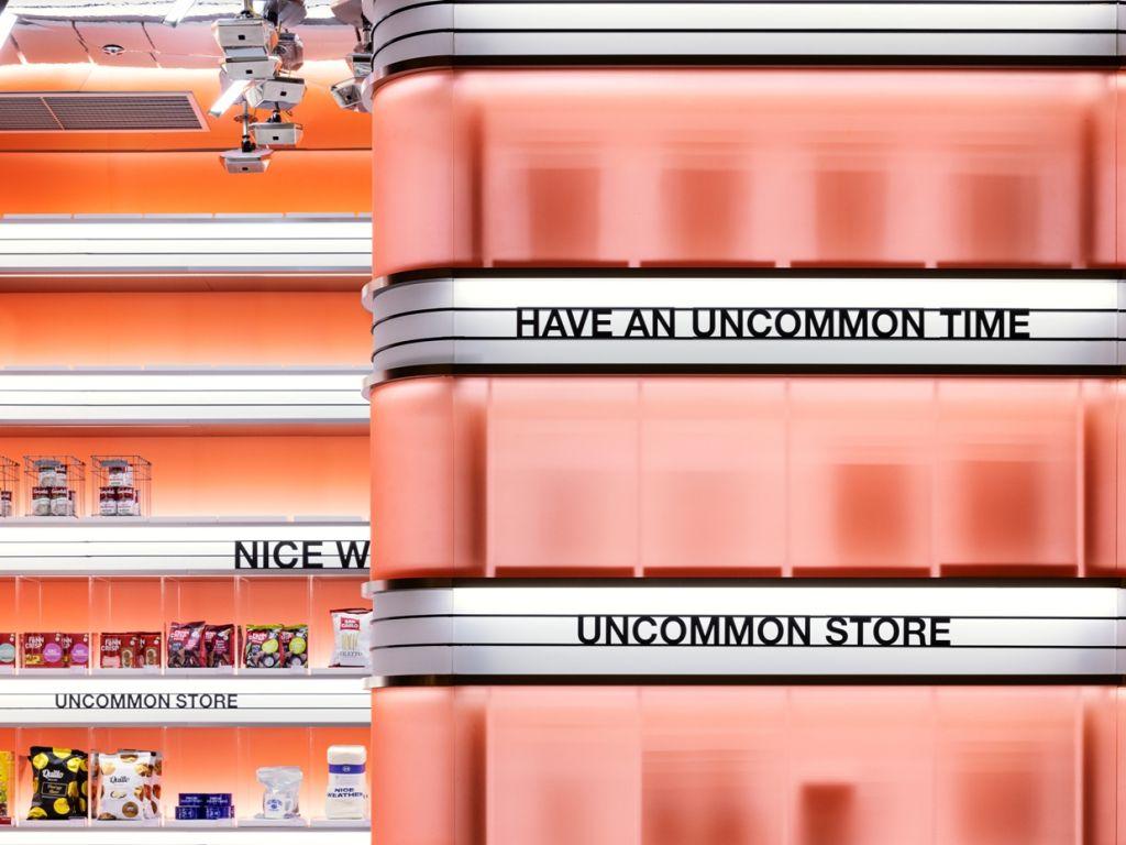 uncommon_store_7